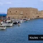 Koules Festung